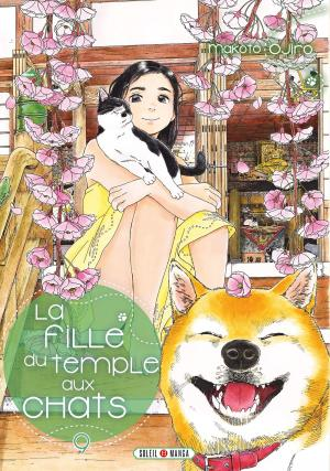 The Cat Temple Girl 9 Simple