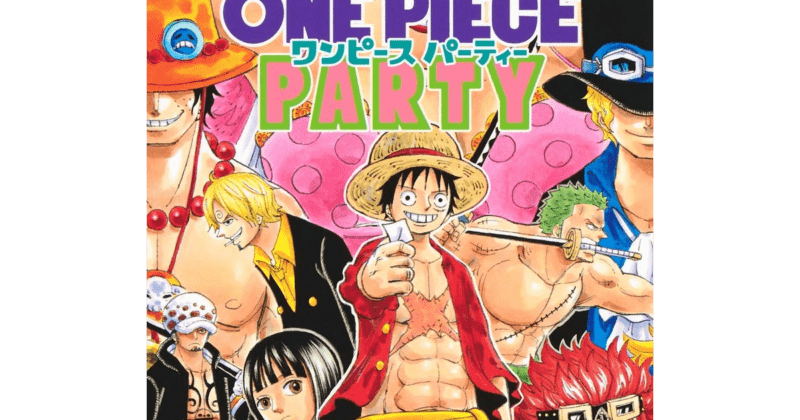 One Piece Party cancelada: la Shueisha anuncia el final del manga