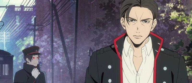 Anime - Mars Red - Episodio n. ° 5 -