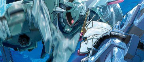 Archivo - Gundam SEED: The Special Edition