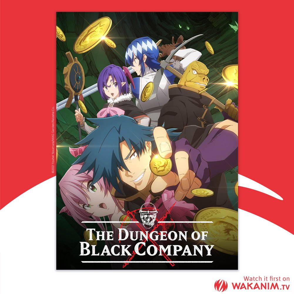 The_Dungeon_of_Black_Company_annonce_wakanim.jpg